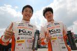 国内レース他 | 全日本F3オートポリス:好調坪井がダブルポール獲得。宮田が続きトムスのワン・ツー