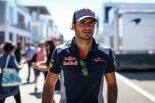 F1 | サインツのルノー移籍が決定との報道。ホンダF1と松下の将来を決定づける大きな要素に