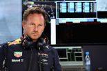 F1 | レッドブルF1、ルノーPUの信頼性向上を認めつつも、さらなるグリッド降格を覚悟