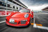 クルマ | 「乗るべしスーパーカー」発売記念連載09『ポルシェ・911 GT3RS』