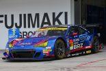 スーパーGT | 「GT3より難しいけどおもしろい」/GT300マシンフォーカス:スバルBRZ R&D SPORT