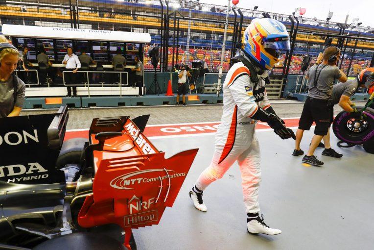 F1 | アロンソ「入賞の絶好のチャンス。チームのため是が非でも好結果を」マクラーレン・ホンダ F1シンガポール
