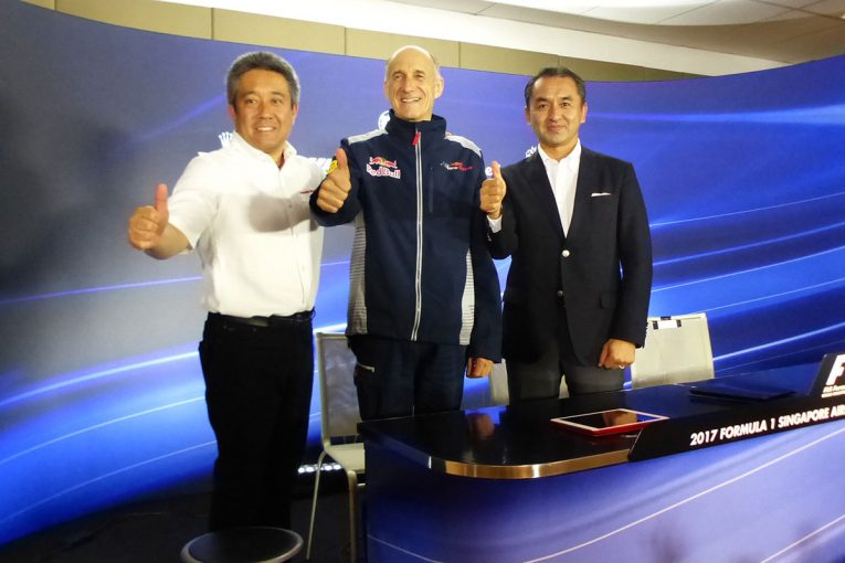 F1   F1 Topic:FIAの計らいで優先されたトロロッソ・ホンダ会見