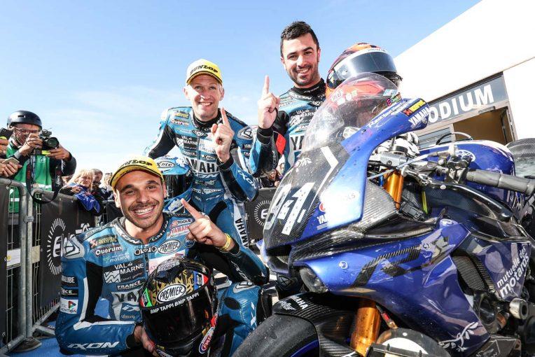 MotoGP | EWC2017/2018シリーズ開幕。ボルドール24時間耐久は王者GMT94ヤマハが優勝