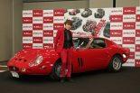 クルマ | 映画『スクランブル』イベントにTMR西川貴教登場。共演のフェラーリ250GTOに「ギャラとしてもらえるのかと」