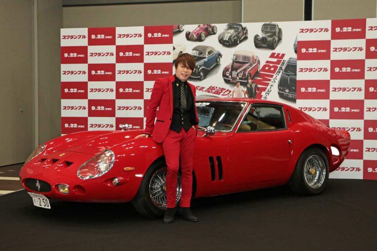 映画『スクランブル』のイメージソングを手掛けた西川貴教さんが公開直前イベントに登場