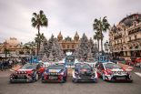 2017年WRC第1戦モンテカルロ