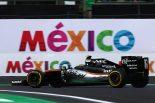 F1 | F1 Topic:甚大な被害を被ったメキシコ大地震、10月末のメキシコGPに向け主催者がコメント