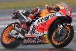MotoGP | 【タイム結果】2017MotoGP第14戦アラゴンGPフリー走行1回目