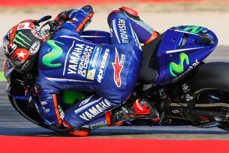 MotoGP | 【順位結果】2017MotoGP第14戦アラゴンGP 予選