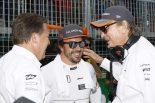 F1 | アロンソ、新契約締結のためマクラーレンF1を訪問との報道