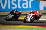 MotoGP | イデミツ・ホンダ・チーム・アジア 2017MotoGP第14戦アラゴンGP 決勝レポート