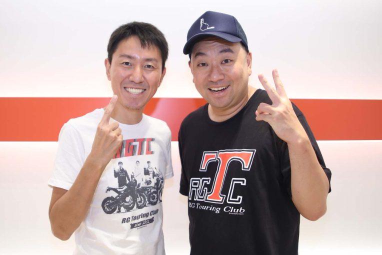 MotoGP | バイク芸人チュートリアル福田とレイザーラモンRGがMotoGP日本GPの楽しみ方を紹介