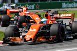 F1   苦楽を共にしたマクラーレンとホンダ。過渡期となる今年、F1日本GP鈴鹿で上位進出を狙う