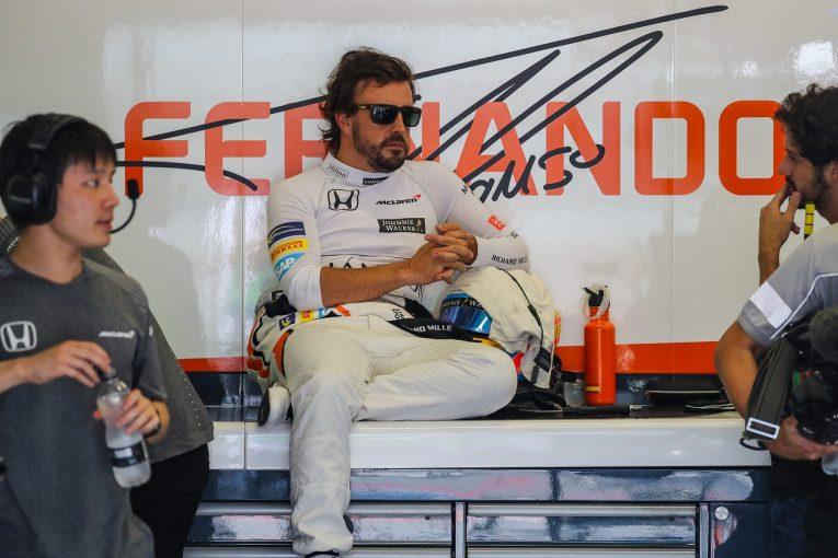 F1 | アロンソ、2018年の去就決定はF1日本GPの後か