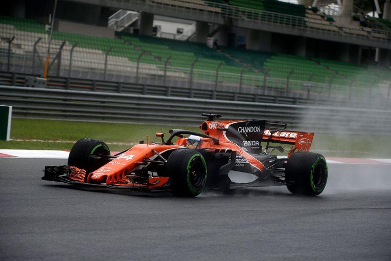 F1   F1マレーシアGP:雨のFP1でレッドブルがワンツー、アロンソは3番手の好位置