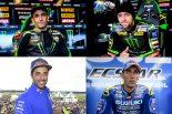 MotoGP | MotoGP:日本グランプリ前夜祭にヤマハとスズキの現役ライダーが出演