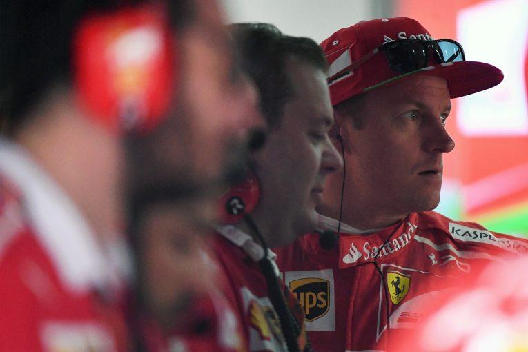 F1 | ライコネン「マシンの感触はいい。でも金曜の1-2に大きな意味はない」:フェラーリ F1マレーシア