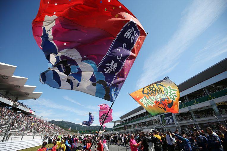 富士スピードウェイはWEC富士を満喫できる『36 HORS OF FUJI』を開催する
