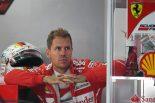 F1 | ベッテル「メルセデスは苦労していたが、予選になれば速いはず」:フェラーリ F1マレーシア金曜