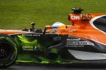 F1 | マクラーレン「アップデートの効果は予想以上。ただ金曜の順位で喜ぶわけにはいかない」/F1マレーシアGP