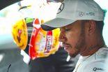 F1 | ハミルトン「雨でもドライでもマシンがひどい。何とか原因を突き止めなければ」メルセデスF1マレーシア金曜
