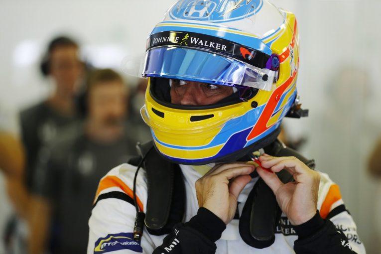 F1 | アロンソ予選10位「新パーツに喜ぶのは早すぎたかも…。入賞は簡単ではないだろう」マクラーレン・ホンダF1