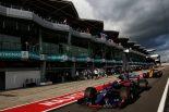 F1 | 【動画】F1第15戦マレーシアGP予選ハイライト