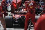 F1 | フェラーリF1、ベッテルのPUトラブルを特定。5基目のエレメント投入