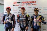 MotoGP | 中須賀「少し自信を取り戻すことができた」/全日本ロード第8戦岡山決勝トップ3コメント