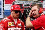 F1 | ライコネン、トラブルでスタートできず「マシンは速いが、それをコース上で示すことが重要」フェラーリ F1