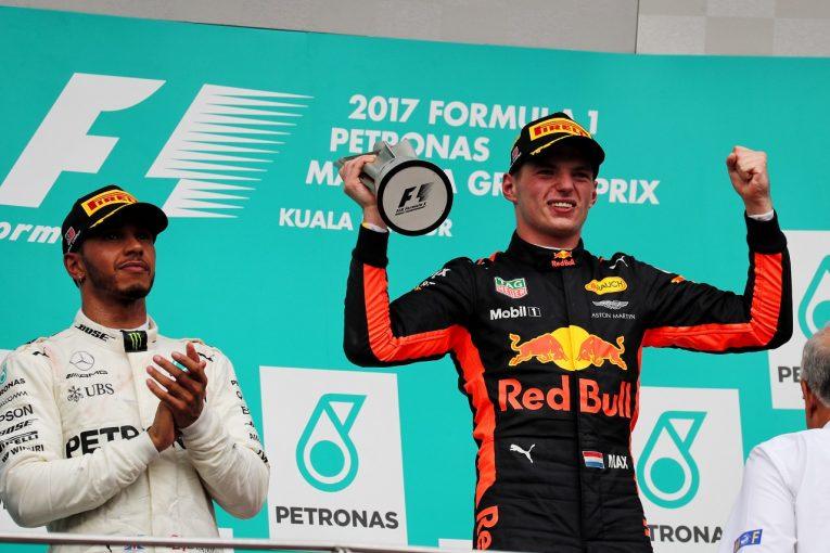 F1 | ハミルトン2位「タイトルを優先し、フェルスタッペンと戦うリスクを避けた」メルセデス F1マレーシア日曜