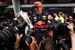 F1 | フェルスタッペン優勝「ルイスと違って失うものはないから、勝つためにリスクを冒した」レッドブルF1