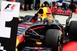 F1 | F1マレーシアGP決勝トップ10ドライバーコメント