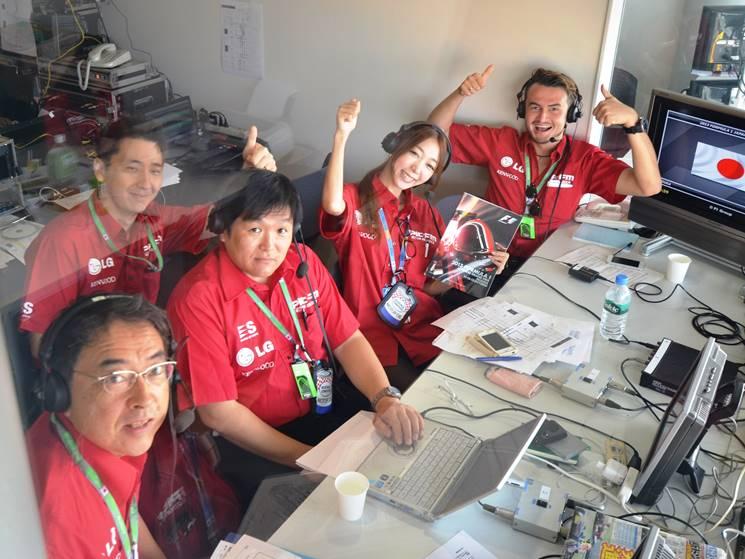 観戦にはラジオをお忘れなく。Pit-FM、F1日本GP専用放送を10月6~8日オンエア