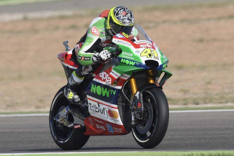 MotoGP | 【MotoGP日本GP特集】ロッシなどを輩出したアプリリア。もてぎで復帰後初の表彰台目指す/参戦メーカー紹介:アプリリア