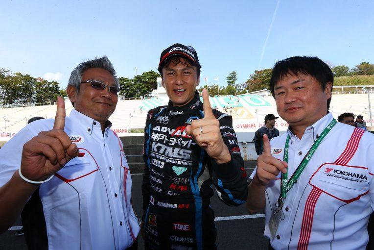 国内レース他 | 86/BRZ第8戦:谷口信輝が2年ぶりに優勝。ヨコハマ勢の速さ爆発でトップ4独占