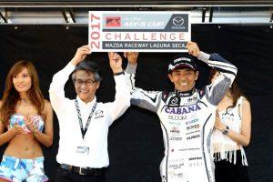 山野哲也は10月に渡米。カリフォルニア州ラグナセカで行われる『2017グローバルMX-5カップ チャレンジ』で世界一の座を賭けた戦いに挑む