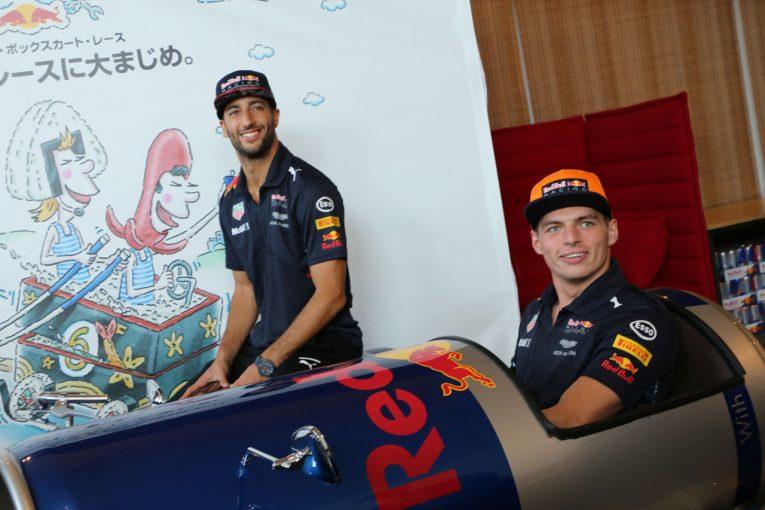 F1 | 「寿司をたくさん食べて鈴鹿を速く泳ぐ!」レッドブルF1のふたりが日本GPに先駆け来日