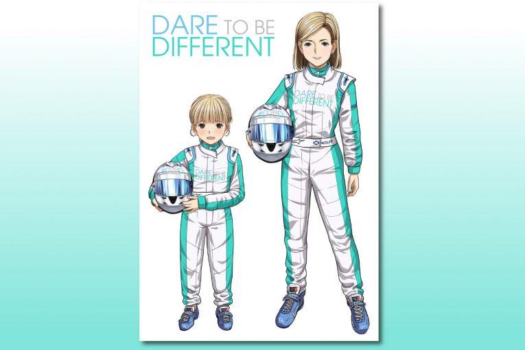 F1   サーキットで働く女性をテーマにした『GP娘』。2017年もF1日本グランプリに登場