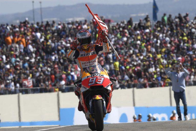 MotoGP   【MotoGP日本GP特集】/ホンダ、地元3連勝に挑む/参戦メーカー紹介:ホンダ