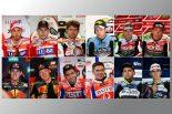 MotoGP日本グランプリの前夜祭に出演が決まった12名のライダー