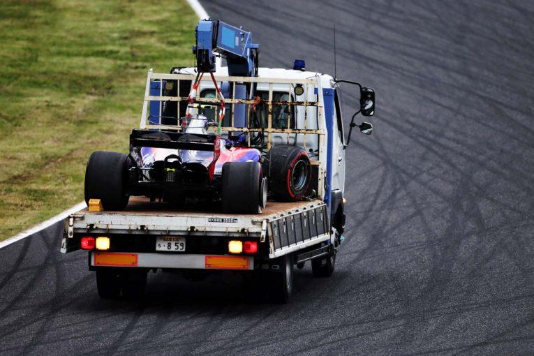 F1   【タイム結果】F1第16戦日本GP フリー走行1回目