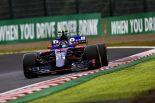 F1 | サインツJr、パワーユニットのエレメント交換で20グリッド降格へ/F1日本GP