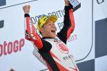 MotoGP   MotoGP日本GP前夜祭にレジェンドライダー出演決定! 決勝レース後には中上トークショー開催も