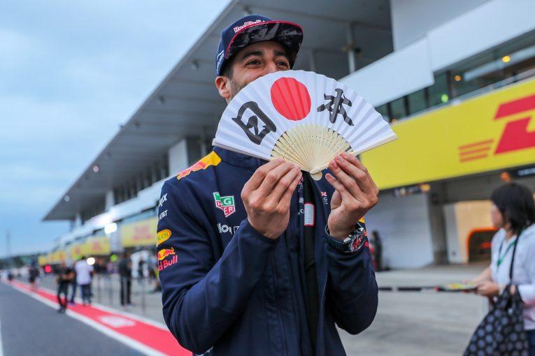 F1 | リカルド「タイヤ規則のせいで走るのを控えた。来年は変更すべき」:レッドブル F1日本金曜