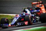 F1 | 2017年F1第16戦日本GP、TV放送&タイムスケジュール