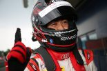 スーパーGT   スーパーGT:スコールに翻弄された予選でダンロップ履くHitotsuyama Audiがチーム初ポール