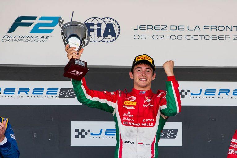 海外レース他 | 【順位結果】FIA F2第10戦スペイン決勝レース1