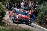 ラリー/WRC | 2日目はシトロエンが首位浮上/【順位結果】WRC第11戦スペイン SS13後